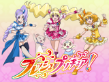 fresh_precure01.png