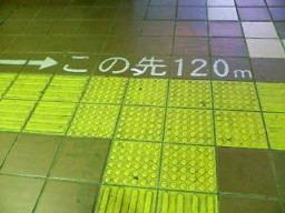 20051031055403