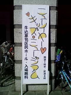 20060116043306