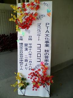 20061119010154