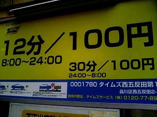 20070205023924