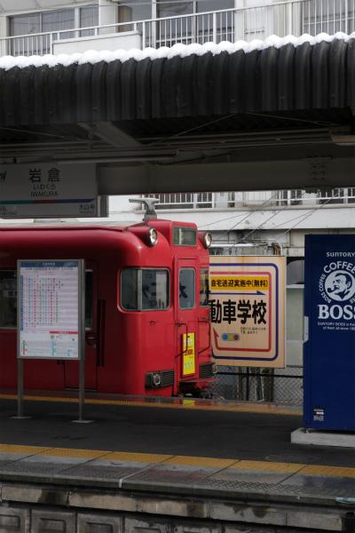 太田川駅高架開業記念HM
