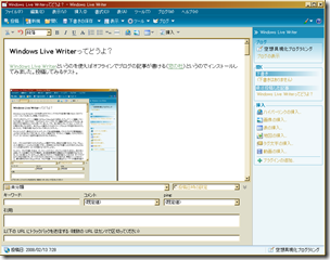 WindowsLiveWriter00