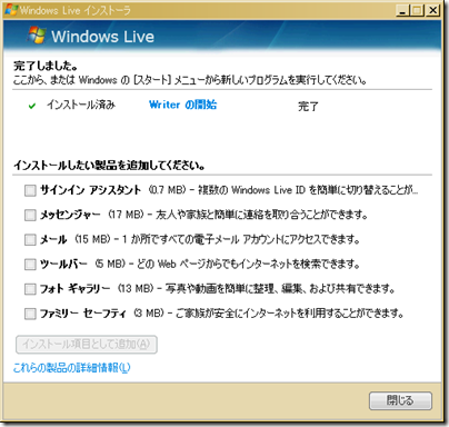 WindowsLiveWriter01
