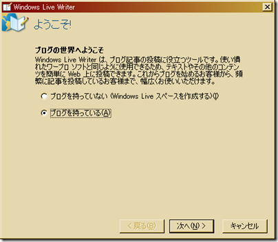 WindowsLiveWriter02
