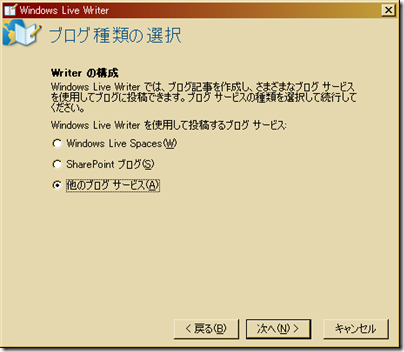 WindowsLiveWriter03