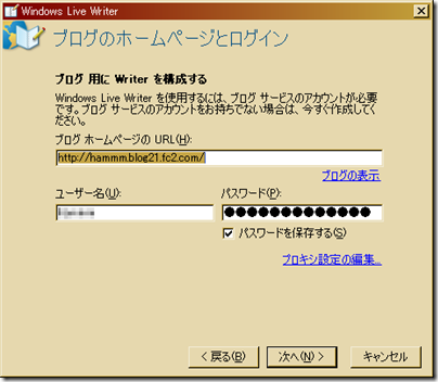 WindowsLiveWriter04b