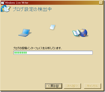 WindowsLiveWriter05