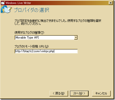 WindowsLiveWriter06