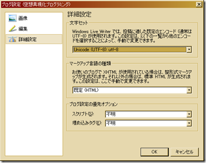 WindowsLiveWriter07