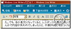 WindowsLiveWriterA0