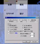 Virtual Dimension 0.95 jp1
