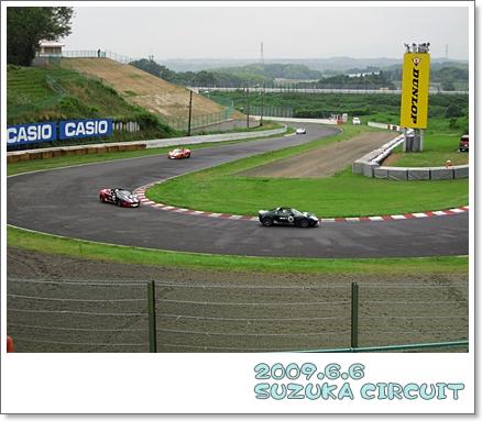 2009.6.6