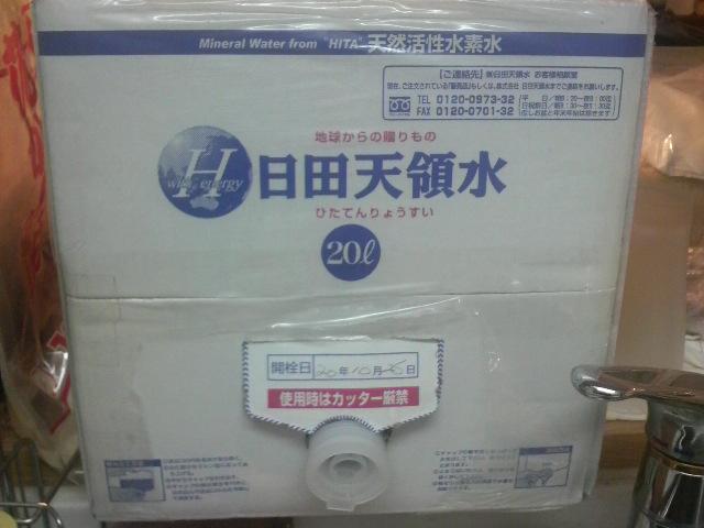 2008110522590000.jpg
