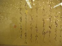 2003社中展(2)