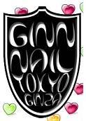 GIN NAIL