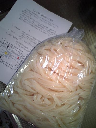 080616_さぬきや