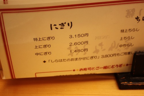 IMG_0577.jpg