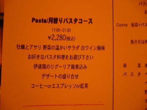 P1050099_.jpg