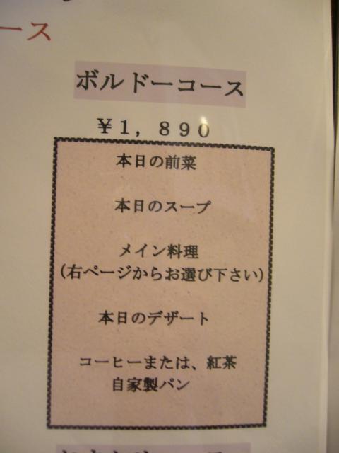 P1050130_.jpg