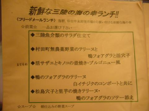 P1050789_convert_20081224012703.jpg
