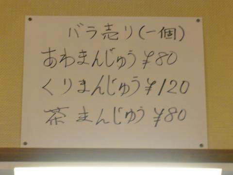 P1060158_.jpg