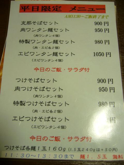 P1060829_.jpg