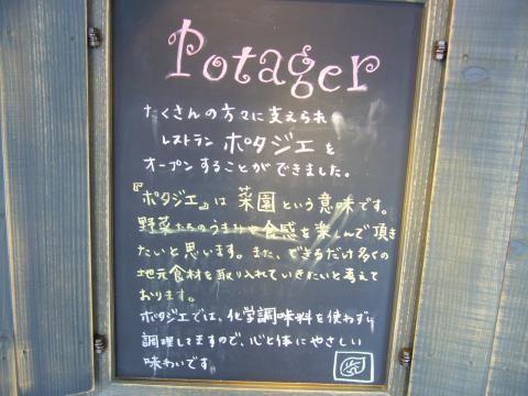 P1070633_.jpg