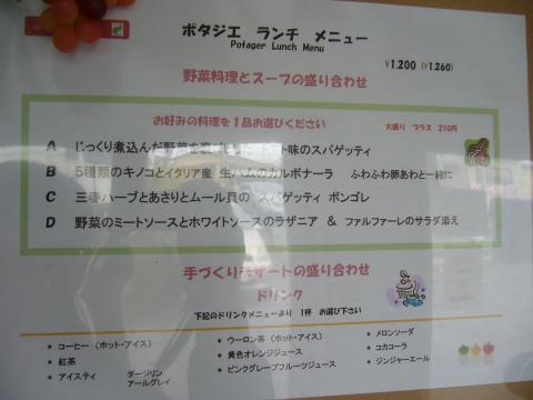 P1070634_.jpg