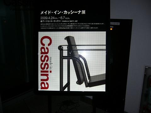 P1080395.jpg