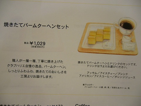 P1080503.jpg