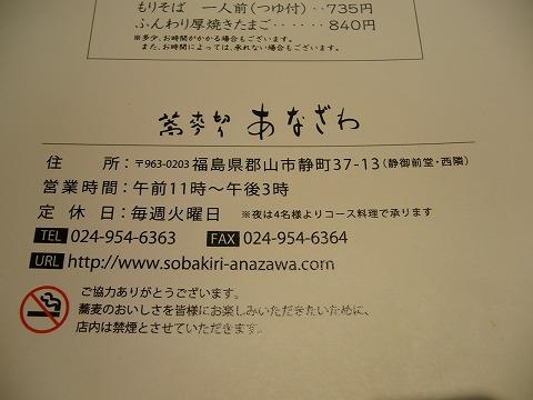P1080712.jpg