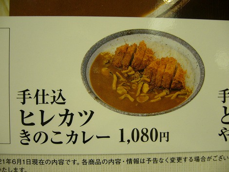 P1090380.jpg