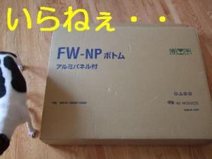 2006_10310020.jpg
