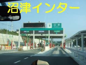 2006_11050009.jpg