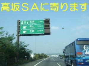 2006_11050039.jpg