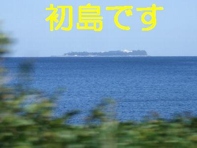 2007_01080115.jpg