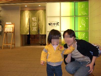 2007_04200494.jpg