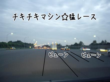 チキチキマシン☆猛レース~ウ~ウ~ウ~ウ~