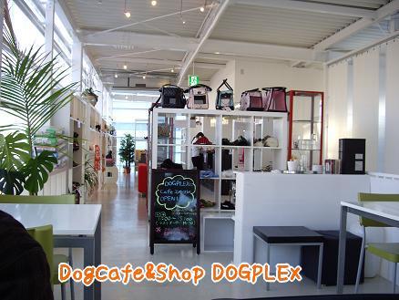 DogCafe&Shop DOGPLEX