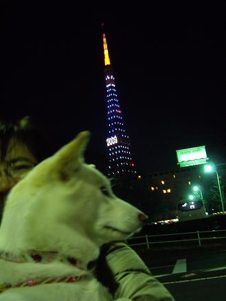 凛と東京タワー♪
