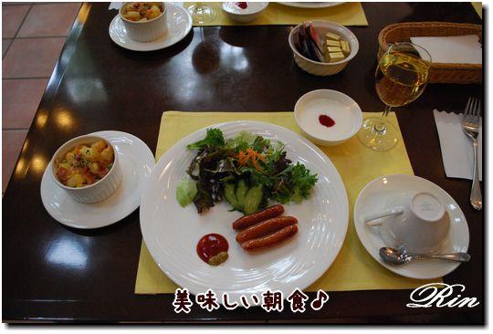 美味しい朝食~♪