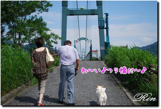 水の郷大つり橋をわたりま~す♪