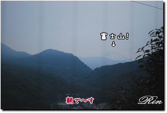部屋からの景色・・・富士山が見えた!