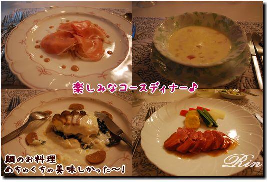 超美味しかったディナー♪