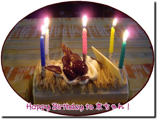 Happy Birthday to 京ちゃん!