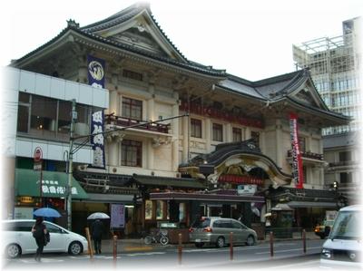 築地 歌舞伎座