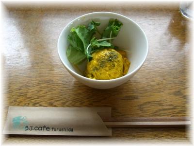 うふカフェ かぼちゃサラダ