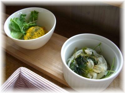 うふカフェ サラダアップ