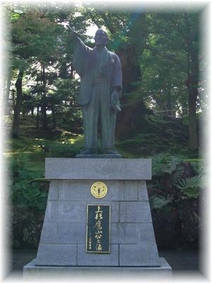 上杉神社 像